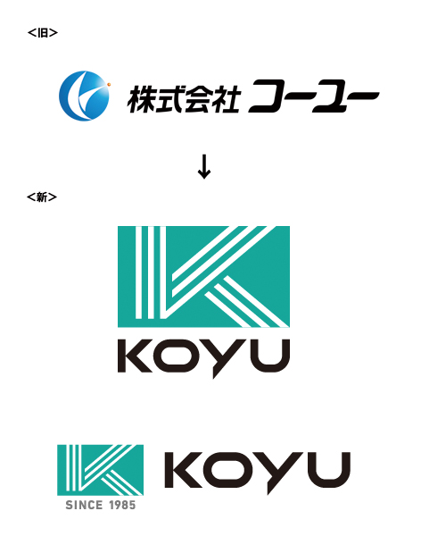 logo-180110